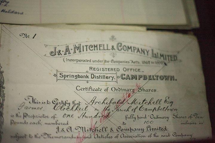 Вискикурня Спрингбанк была учреждена в 1828 году в Кэмпбелтауне